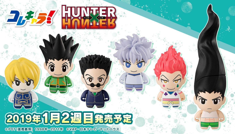 Killua Capsule Mini Figure Collection Hunter x Hunter